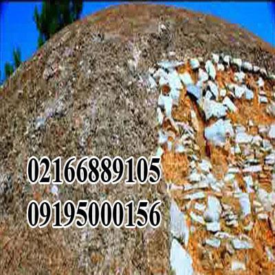 روش تشخیص بتن ساروج از سنگ طبیعی